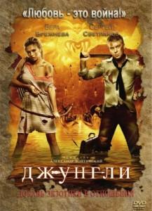 ruskemping.ru