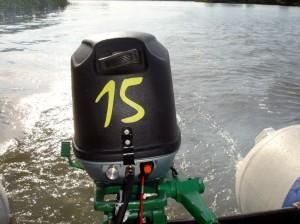 подвесной лодочный мотор Волгарь 15 л/с