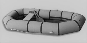 лодка ветерок №1 от уфимского завода